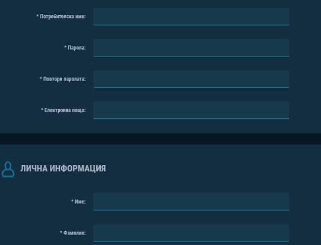 регистрация-в-палмсбет
