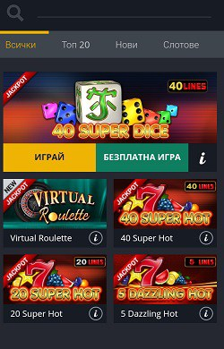 мобилна версия казино уинбет