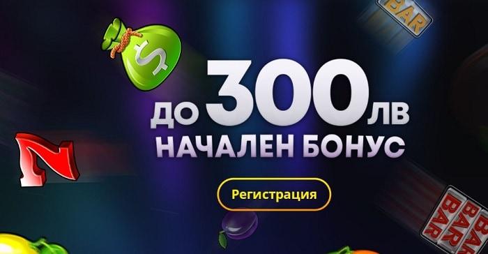 уинбет бонус казино