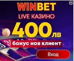 winbet-screenshot